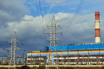Electric Power Energy Industry